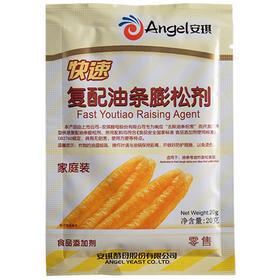 安琪油条膨松剂无铝害油条精蓬松剂家用快速炸油条发酵粉 快速型20g-866803