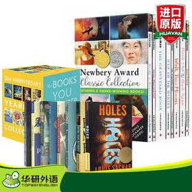 纽伯瑞儿童文学小说16册 英文原版 Newbery Award 成长故事 进口青少年中小学英语读物书籍 坟场之书 神奇的收费亭洞 第十四条金鱼