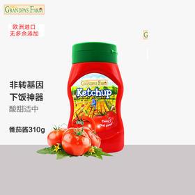 爷爷的农场 婴幼儿番茄酱 意大利面酱310g