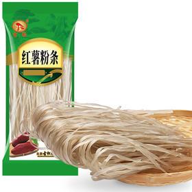 古松 火锅炖粉干货粉丝粉条 红薯粉 红薯宽粉条 方便速食350g-873701