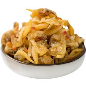 蛤蜊干250g蛤蜊肉干货 花蛤干 黄蚬子干海鲜干货特产花甲肉干 哈皮猴山东特产-873916