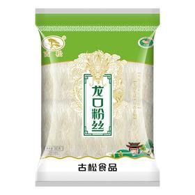 古松 方便速食绿豆水晶火锅粉丝粉条 龙口粉丝380g-873704