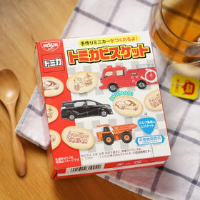 日本进口儿童高钙饼干 日清汽车卡车图案食玩~