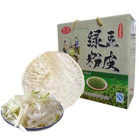 豫三皇纯绿豆粉皮 河南特产农家手工制作凉皮 绿豆粉皮1kg礼盒装-873711