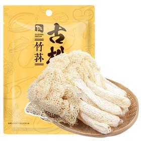 古松 山珍干货 煲汤食用菌 菌菇竹笙竹荪30g-874202