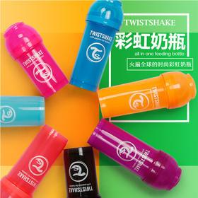 6.25直播1元秒杀专享---TS防胀气彩虹奶瓶 颜色随机发货