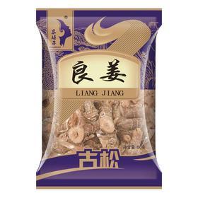 古松 调料 良姜 炖肉卤料50g 二十年品牌-865666