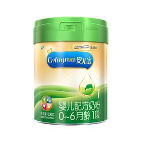 美赞臣 安儿宝 1段 婴儿配方奶粉(0-6个月龄)800g
