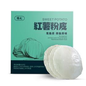 豫礼 红薯粉皮 农家传统手工 火锅食材南北干货 地瓜宽粉条 礼盒装1500g-873710