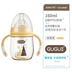 咕咕 Q萌PPSU奶瓶  颜色门店自选