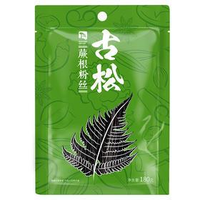 古松 酸辣粉丝粉条干货 蕨根粉丝180g 凉拌方便速食火锅食材-873705