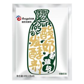 安琪(Angel) 老酸奶发酵菌8g家用自制老酸奶菌粉酸奶菌种发酵剂4菌型 -866811