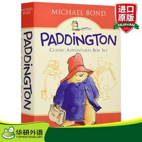 帕丁顿熊章节小说3册盒装 英文原版 Paddington Classic Adventures Box Set 儿童绘本故事读物书 英文版 进口原版英语书籍