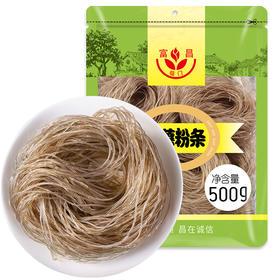 富昌 红薯细粉条500g 酸辣粉 方便速食 火锅凉拌粉丝南北干货-873702