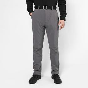【吸湿速干四面弹】轻薄品质户外裤