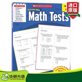 美国小学四年级数学测试题 学乐英语教材 英文原版 Scholastic Success with Math Tests 4 学乐成功系列 小学生家庭练习册 英文版