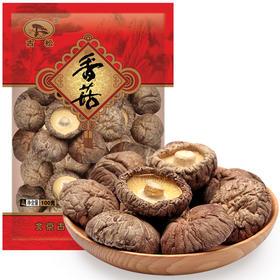 古松 山珍干货无根蘑菇菌菇干香菇100g 煲汤火锅食材-874201