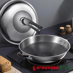 【珠三角包邮】康巴赫 不锈钢升级款蜂巢炒锅