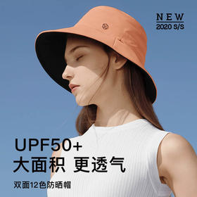 蕉下 新款穹顶系列双面防晒渔夫帽 成人儿童款