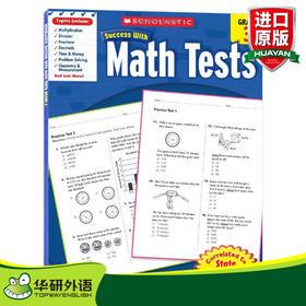 美国小学三年级数学测试题 学乐英语教材 英文原版 Scholastic Success with Math Tests 3 学乐成功系列 小学生家庭练习册 英文版