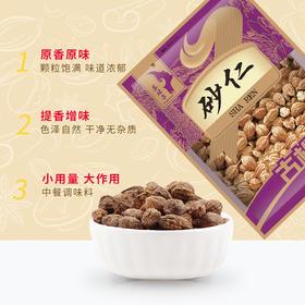 古松 调料 砂仁 炖肉卤料50g 二十年品牌-865669