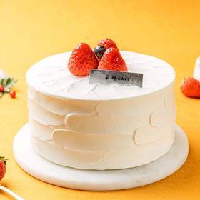 阿尔卑斯雪丨朵恬CAKE乳脂生日蛋糕丨新鲜现做丨奶香更浓郁