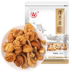富昌 滑子蘑 滑子菇150g 滑子蘑菇 特产山珍南北干货 食用菌农产品 火锅煲汤食材-874206