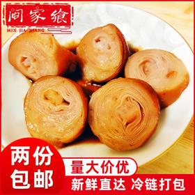 【闽家飨】熟食 卤制肠灌肠250g