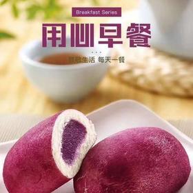 [D3~2b]峰仔紫薯包豆沙馅