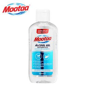 膜太(MOOTAA) 进口免洗洗手液100ml/瓶 免水洗消毒便携装 儿童可用 1瓶装