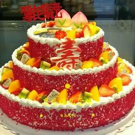 平安喜乐(三层蛋糕)