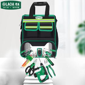 老A电工具包手提背包安装维修收纳包帆布大加厚小号耐磨工具袋