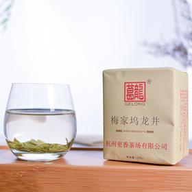 葛龙·西湖明前龙井茶 | 一杯春茶,泡出满屋春意