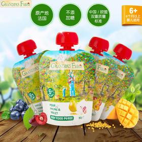 爷爷的农场 婴儿果泥+酸奶(共5袋)