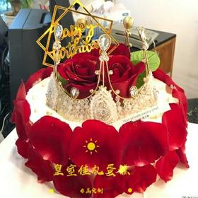 玫瑰蕾丝皇冠创意