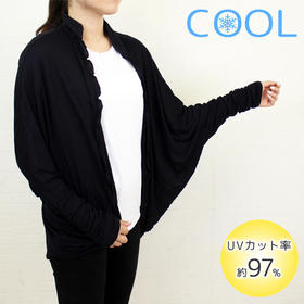 【日本UV CUT防晒衣,隔离紫外线】双重防晒黑科技,有效阻隔96%以上紫外线,自带冰感降温,丝滑舒适,透气不闷汗,夏日必备!