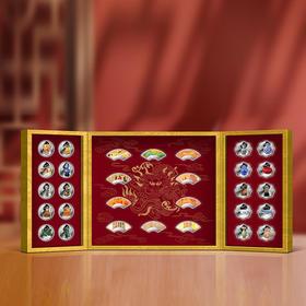 紫禁城珍宝纪念银章