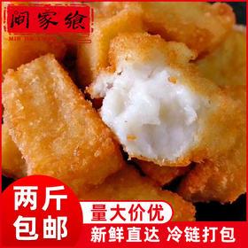 【家乡味】安海白塔菜粿