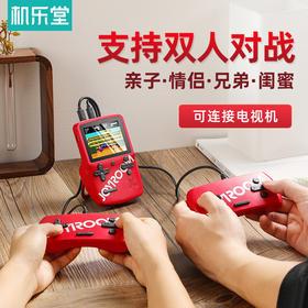 joyroom机乐堂 jr-cy282游戏机  亲子游戏机  复古经典游戏机 双人版迷你怀旧