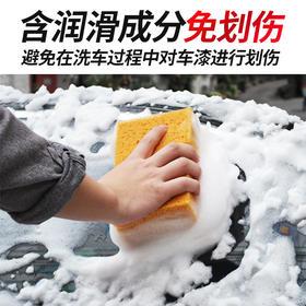 哈姆雷特 洗车水蜡 1000ml+送洗车海绵