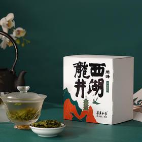 【卢正浩x茗家私享】狮峰明前特级西湖龙井,2020明前头采,茶王级标准,4月5发货