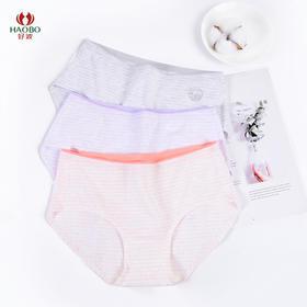 【3条79元】好波女士夏季无痕透气条纹内裤HKW2022