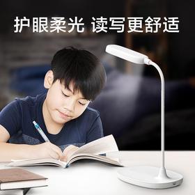 桌面式护眼台灯 无极调光 自由翻转 充插两用