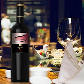 【限量59.9抢】朗斐(LOUFINAS) 京红yi瞥干红葡萄酒单支正品珍藏酒类国潮京剧酒瓶 750ml*1瓶