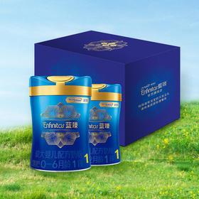 美赞臣1735蓝臻婴儿配方奶粉1段900g 6罐彩箱
