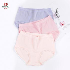 【3条79元】好波女士莫代尔针织抽条中高腰内裤HKW2014