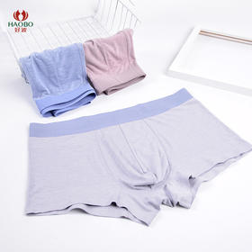 【3条99元】好波男士夏季轻薄顺滑舒适内裤HKM2014