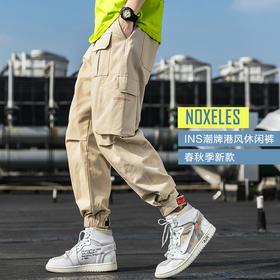 【舒服到哭】NOXELES男士纯棉工装裤,出街必备,宽松休闲,舒适有型,型男必备!
