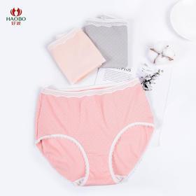 【3条79元】好波女士螺纹印花中高腰包臀内裤HKW2010