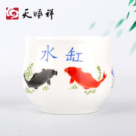 精品陶瓷水缸随葬品